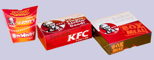 SB Marketing product